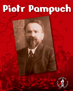 Piotr Pampuch